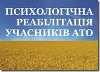 zavantazhennya_66