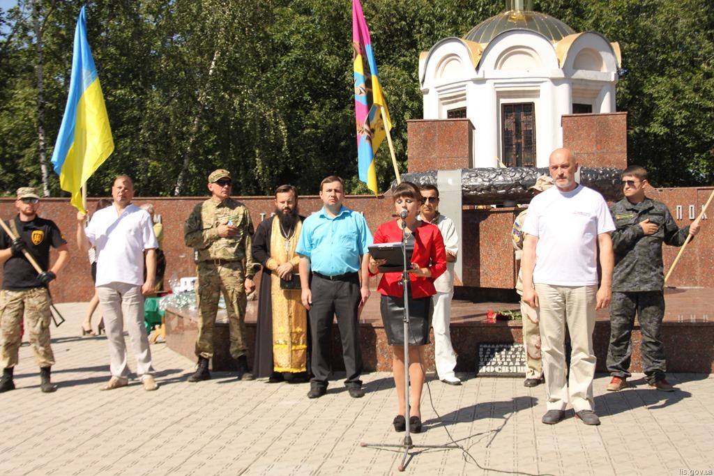 http://lis.gov.ua/images/news/a041521450ec_ED2A/IMG_4791.jpg