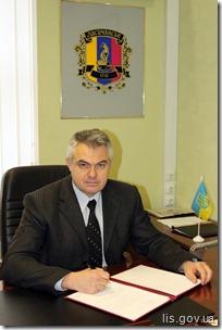 Савченко А А
